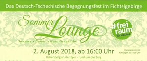 sommerlounge2018